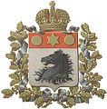 Харьковская губ 1878 МВД Бенке.jpg
