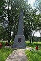 Хорол могили учасників громадянської війни.jpg