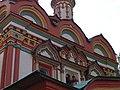 Церковь Николая Чудотворца на Берсеневке в Верх. Садовниках Москва 22.JPG
