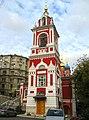 Церковь св. Георгия на Псковской горе05.jpg