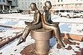 Якутск памятник читающим людям.jpg