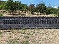 Հուշարձան Քարահունջում, նվիրված Երկրորդ աշխարհամարտում զոհվածներին 2.jpg