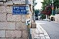 בית הכנסת עדס.jpg