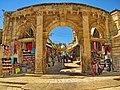 שער אבטימיוס שוק המוריסטן ירושלים.jpg