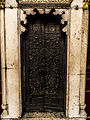 باب منبر مسجد السلطان حسن 2.jpg