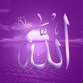 ربنا الله عز وجل.png