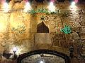 مسجد الخشّاش 1.JPG