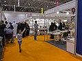 معرض الشارقة الدولي للكتاب Sharjah International Book Fair 03.jpg