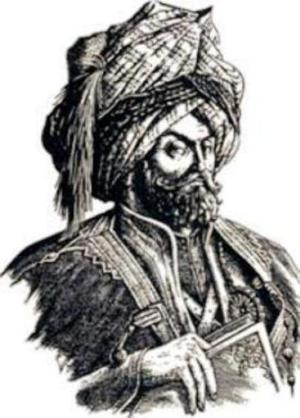 Sharafkhan Bidlisi - A portrait of Sharaf Khan Bidlisi