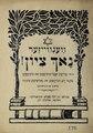 Ṿegṿeyzer nokh Tsien! - a ṿikueḥ tsṿishen anṭi-tsieniṭen un tsienisṭen (IA egeyzernokhtsien00bukh).pdf