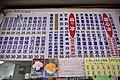 【宜蘭美食】向日葵冰店 (29751210324).jpg