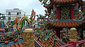 三芝福成宮 Sanzhi Fucheng Temple - panoramio.jpg