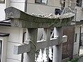 下諏訪 青塚古墳 2007.04.13 - panoramio - alisa 1988 08 (4).jpg