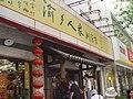 中國北京城436.jpg