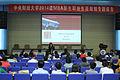 中央财经大学MBA4.jpg
