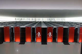 K computer Supercomputer in Kobe, Japan