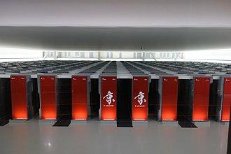 K computer - Image: 京コンピュータ (32588659510)