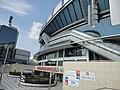 京セラドーム大阪 - panoramio.jpg