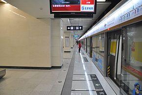 潞城站的站臺