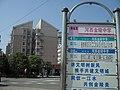 南京兴隆大街86路公交站 - panoramio.jpg