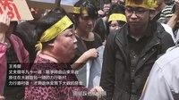 File:同鄉的異鄉人 ─ 大觀社區迫遷案專題報導.webm