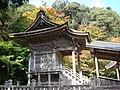山王宮日吉神社01.jpg