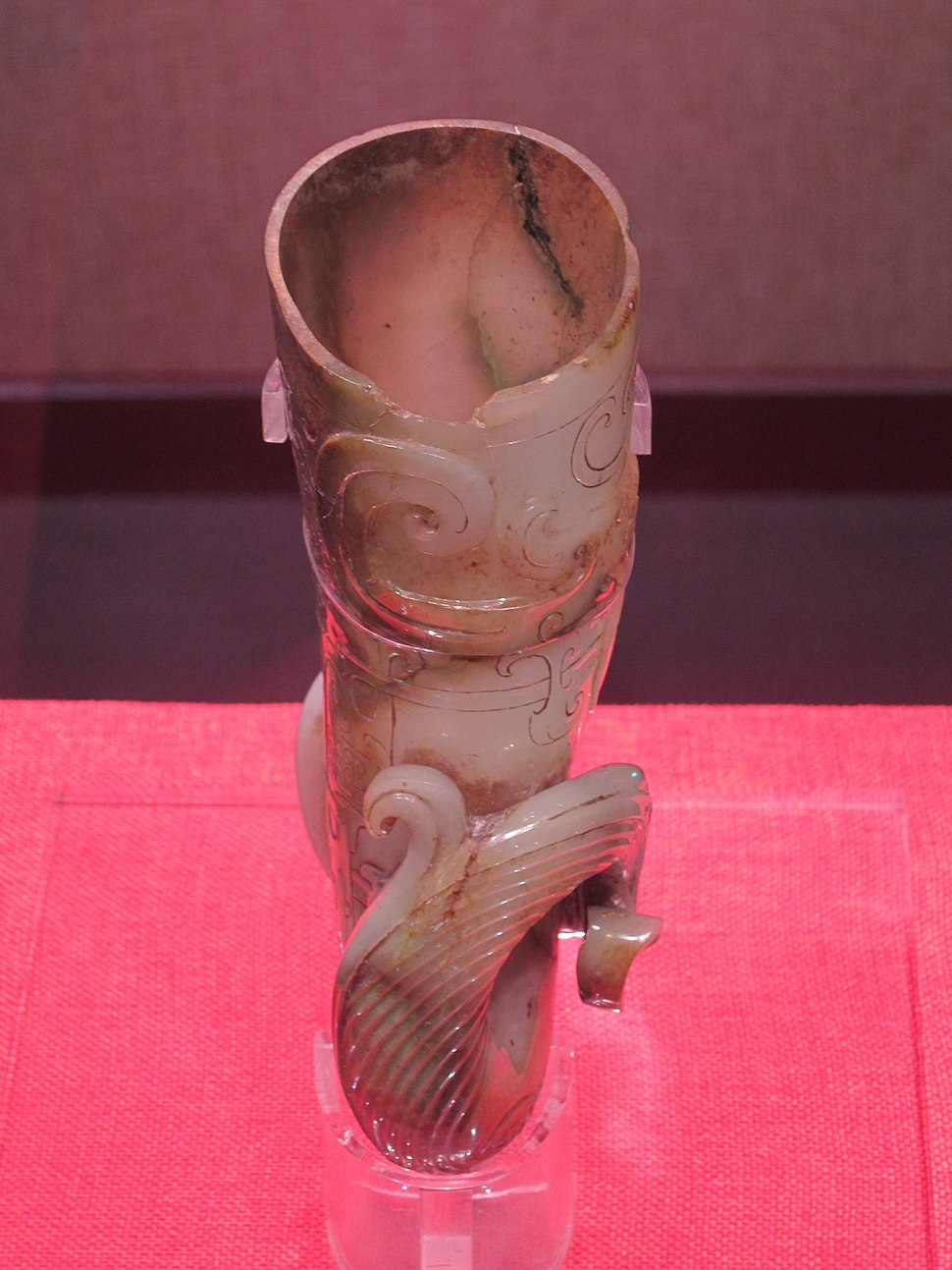 廣州西漢南越王墓青玉角杯-2