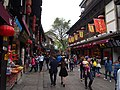 拥挤的磁器口 - Ciqikou Old Town - 2015.04 - panoramio.jpg