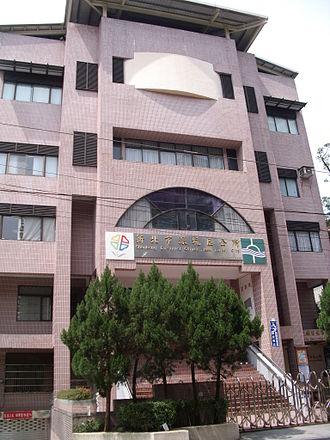 Shenkeng District - Shenkang District office