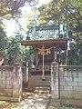 時平神社 - panoramio.jpg