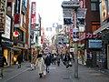 渋谷センター街 - panoramio.jpg