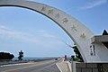 澎湖-跨海大橋.jpg