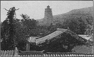 Lingguang Temple (Beijing) Buddhist temple in Beijing, China
