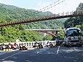 烏來吊橋 Wulai Suspension Bridge - panoramio.jpg