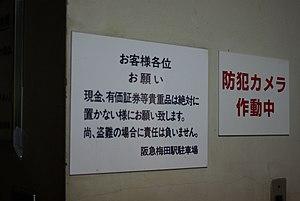 Japanese honorifics - Okyaku-sama