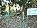 磐船明神社お旅所 - panoramio - pier.piner.jpg