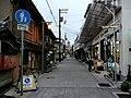 花岳通り商店街 - panoramio.jpg