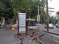 西安小寨公交站(教育专线等)附近 01.jpg
