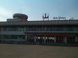 Anshan Teng'ao Airport - Image: 鞍山机场