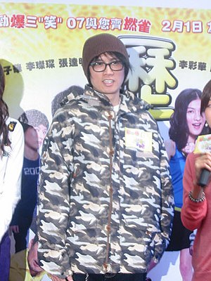 Dayo Wong - Dayo Wong at a promotional event for House of Mahjong.