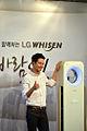 조인성, LG 휘센 1일 바람 캐스터 변신(3).jpg