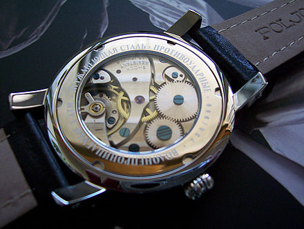 A Russian mechanical watch movement 000 0rysdf251 edited.jpg