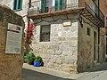 014 Casa Sanllehí, c. Sant Francesc 2 - c. Jueus (Castelló d'Empúries), seu de la sinagoga antiga.jpg