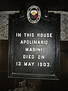 01568jfMabini Shrine Museum Manila Polytechnic University of the Philippinesfvf 09.jpg