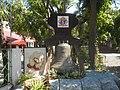 0160Baroque façade of Saint Augustine Church of Baliuag Bells 34.jpg