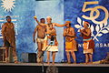 02.SanDancers.Botswana.45thSFF.WDC.3July2011 (6178130560).jpg
