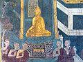 051 Bhaddakundalakesa (detail) (9166465682).jpg