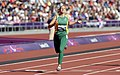 070912 - Katy Parrish - 3b - 2012 Summer Paralympics.JPG
