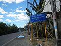 09966jfCarmen East West Rosales Roads Halls Pangasinan Highwayfvf 14.JPG