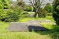 140427 Izumo Tamatsukuri Historical Park Matsue Shimane pref Japan06n.jpg